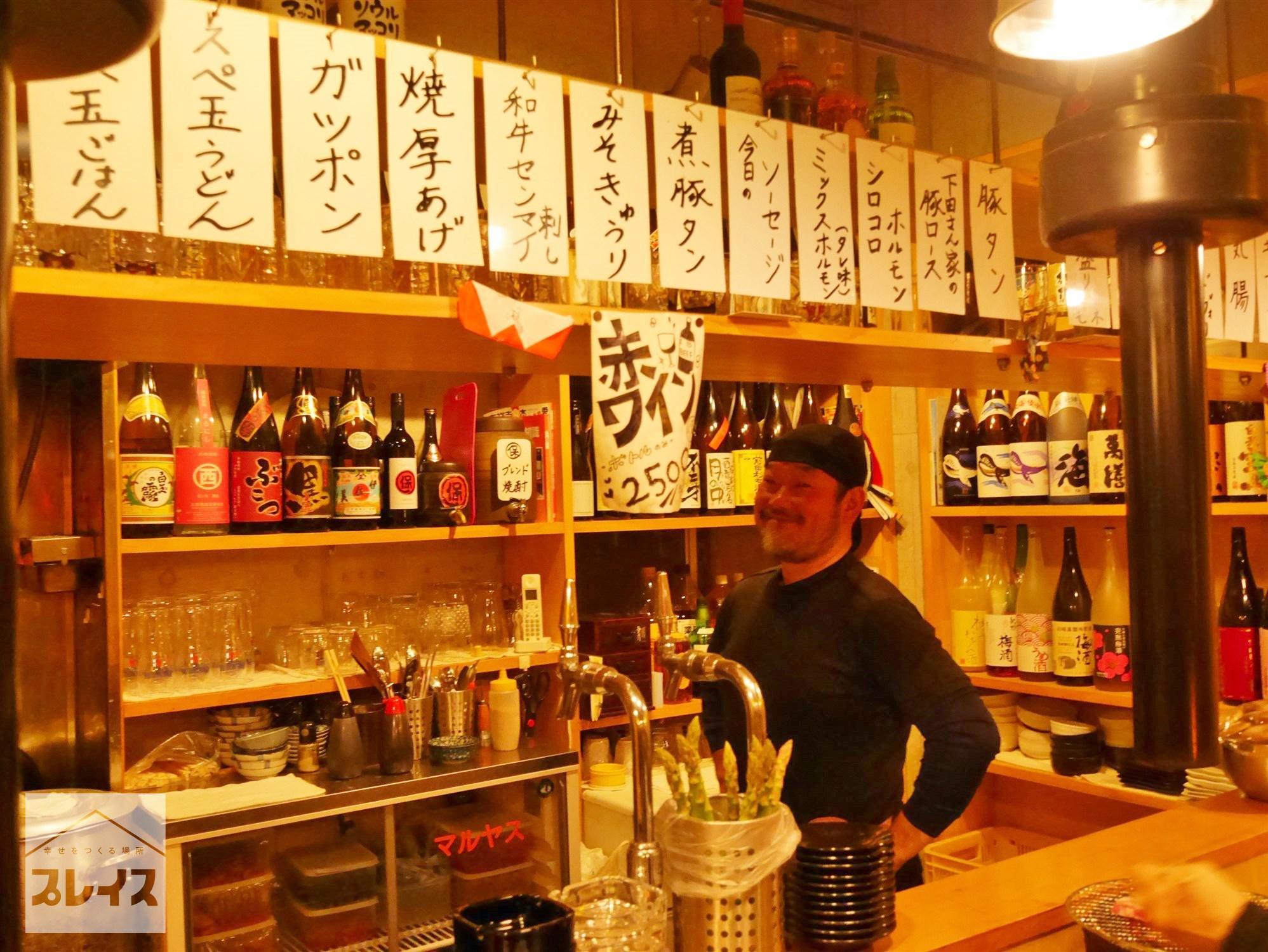 P20170227-武蔵野市-マル保/ホルモン焼き (7)メニュー表と店主.jpg