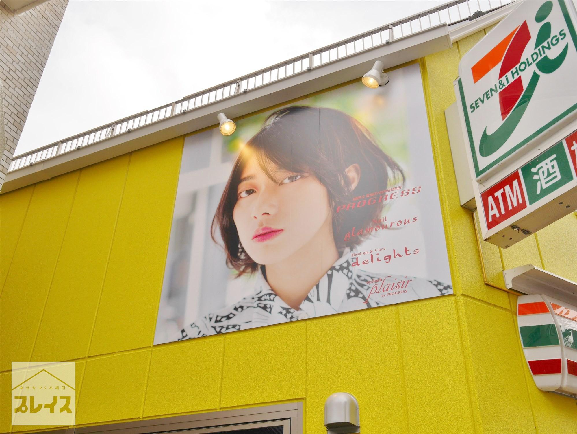 LA20181112-武蔵野市-御殿山1丁目/PROGRESS吉祥寺店 (8).jpg