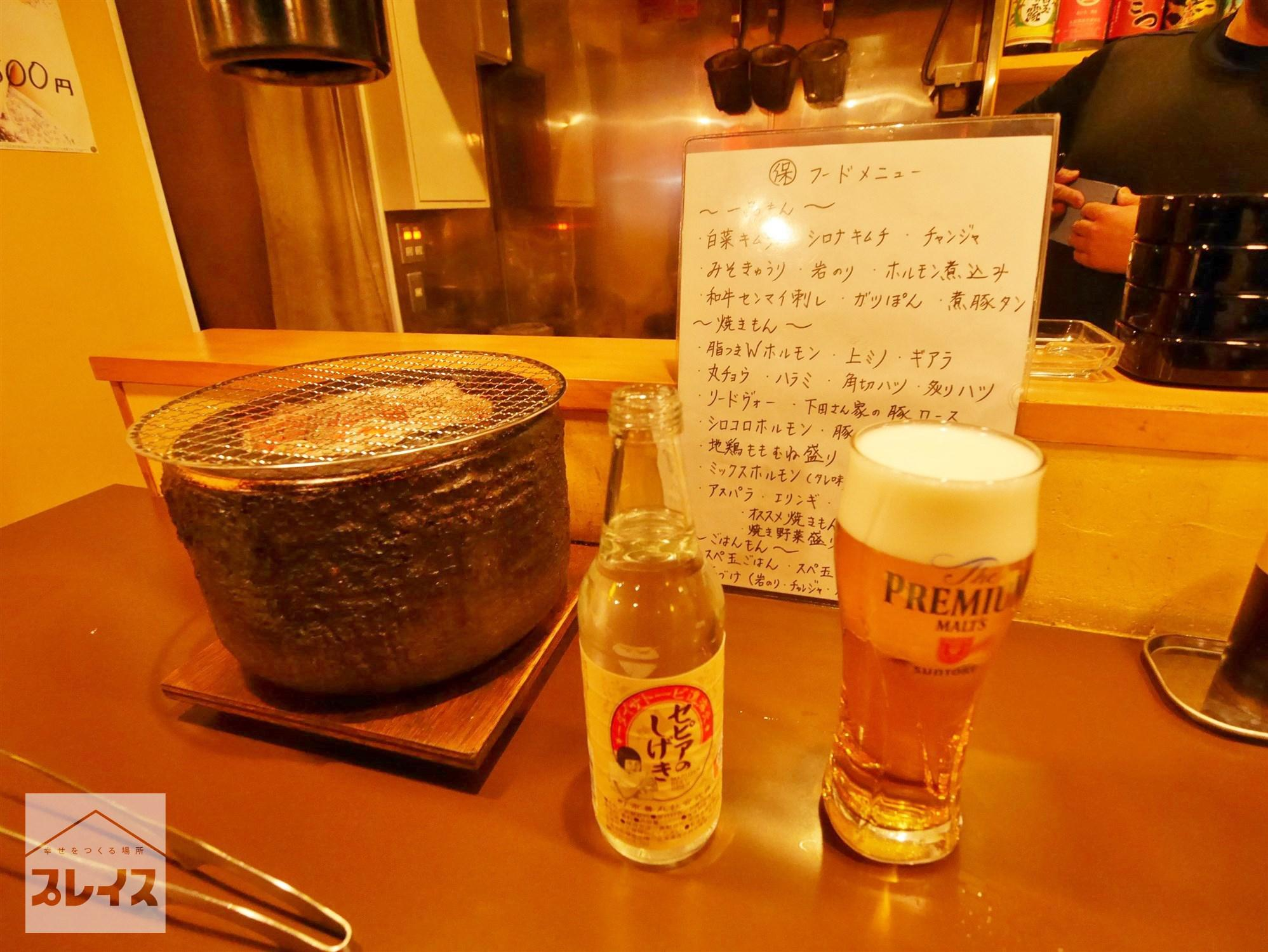 P20170227-武蔵野市-マル保/ホルモン焼き (9)七輪とビール.jpg
